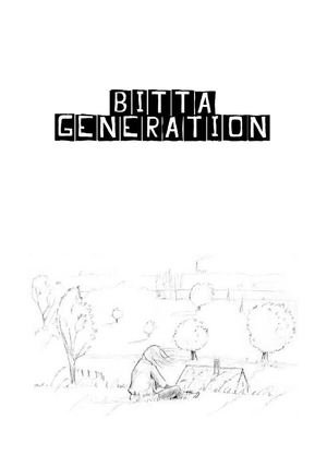Bitta Generation Book Coe01test02