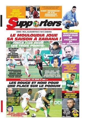 Supporters du 24/12/2014