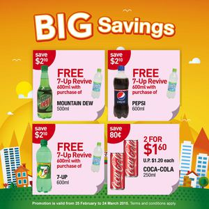 enjoy-big-savings-all-day-and-night-when-you-shop-with-7-eleven-from-now-till-march-24-2015-60433