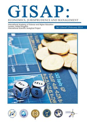 GISAP: Economics, Jurisprudence and Management (Issue 3)