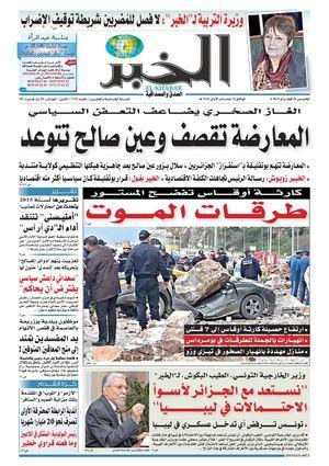 journal el khabar pdf gratuit