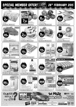 special-member-offer-at-aeon-big-offers-valid-on-february-28-201560615-60615