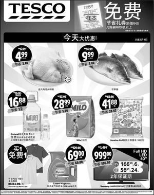 today-only-special-at-tesco-all-are-offers-valid-on-march-1-2015-chinese-version60656-60656