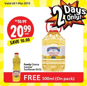 2-days-deal-on-groceries-at-tesco-offers-valid-till-march-1-201560664-60664