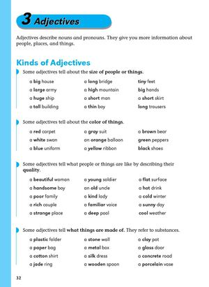 Adjectives-Full
