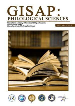 GISAP: Philological Sciences (Issue 1)