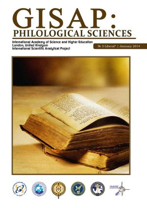 GISAP: Philological Sciences (Issue 3)