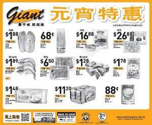fresh-promotion-at-giant-offers-valid-from-march-3-5-2015-chinese-version-60978