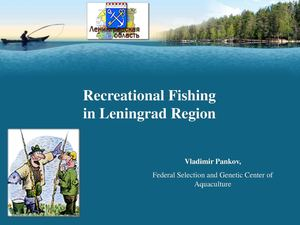Nordic Way Forward 24 4 2014 #17 Vladimir Pankov - Recreational Fishing In Leningrad Region - ____________ ___________ _ __________.