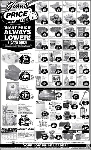 always-lower-price-at-giant-price-offers-valid-from-march-27-29-2015-sibu62714-62714