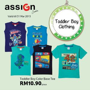 assign-toddler-boy-clothing-available-at-tesco-offers-valid-from-now-till-march-31-201562746-62746