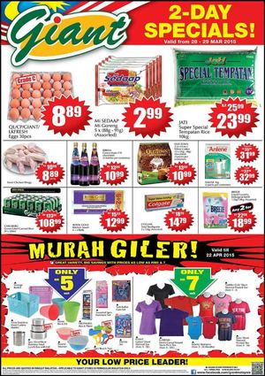 2-day-specials-at-giant-offers-valid-from-march-28-29-2015-62789