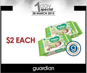 get-a-pack-of-huggies-gentle-care-baby-wipes-for-just-2-today-at-guardian-on-march-28-201562817-62817