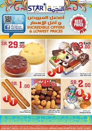 Star Markets Ksa 27 03 2015