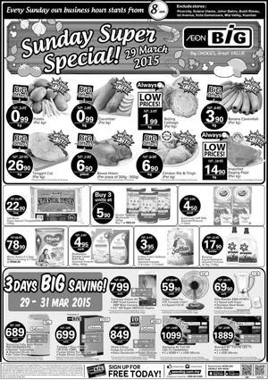 sunday-super-special-at-aeon-big-offers-valid-on-march-29-201562877-62877