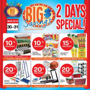 2-days-special-at-aeon-big-offers-valid-from-march-30-31-2015-62926