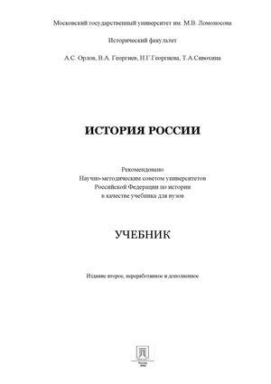temu-vyatskiy-belorusskoe-sochinenie-na-temu-pobeda-i-porazhenie-argumenti-temu