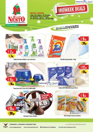 Tsawq Net Nesto Near National Paint 27 04 2015