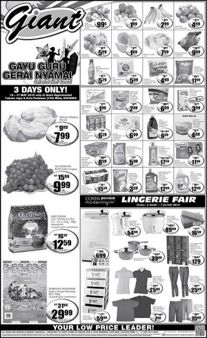 Gayu Guru Gerai Nyamai At Giant Offers Valid From May 15 17 2015 Kuching66441 66441