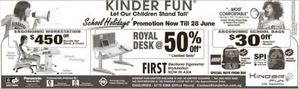 School Holidas Promotion At Kinder Fun Offers Valid From Now Till June 28 2015 67905