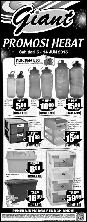 Promosi Hebat At Giant Offers Are Valid From June 5 14 201568206 68206
