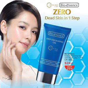 Bio Essence Deep Exfoliating Gel From 24 65 At Watsons Valid Till July 1 2015 68305
