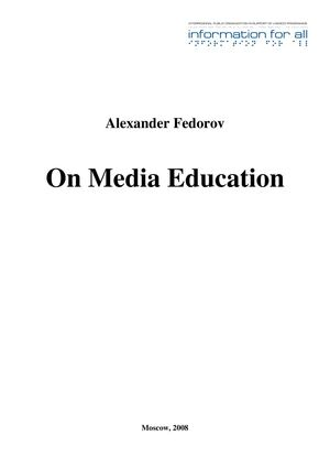 On Media Education