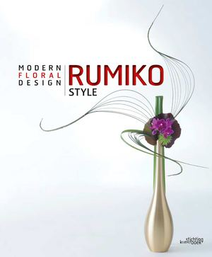 Rumiko Modern floral design - Extract
