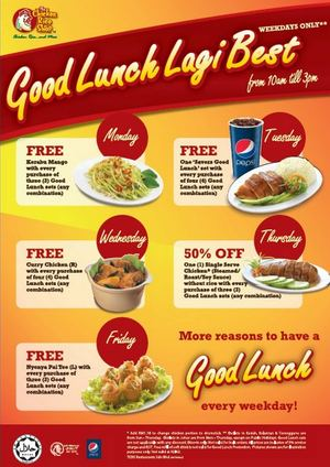 Good Lunch Lagi Best Promotion At The Chicken Rice Shop During Weekdays Between 10am 3pm68419 68419