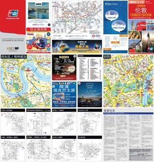 WHERE LONDON CHINESE MAP 2015-16
