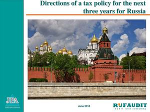 Directions Of A Tax Policy For The Next Three Years For Russia
