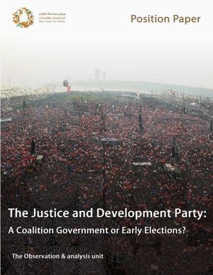The Justice and Development Party