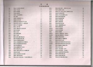 Calaméo - Chana Benni Catalog-Changan parts-CINA AUTO PARTS
