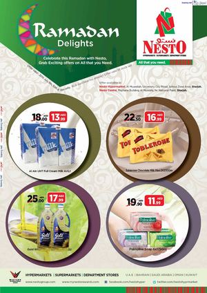 Tsawq Net Nesto Muweiliya National Paint 09 07 2015