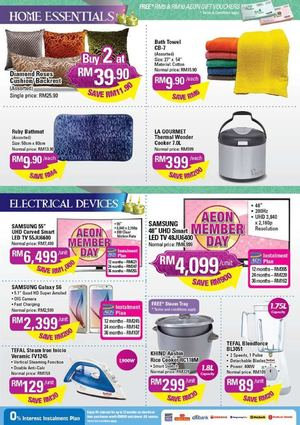 Home Essentials Electricail Device Deals At Aeon Quill Citymall Offers Valid On July 12 2015 69718