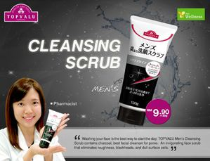 Cleansing Scrub For Only Rm9 90 At Aeon Topvalu Offer Valid While Stocks Last69721 69721