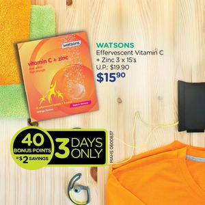 Effervescent Vitamin C For Only 15 90 At Watsons Offers Valid Till July 15 2015 69739