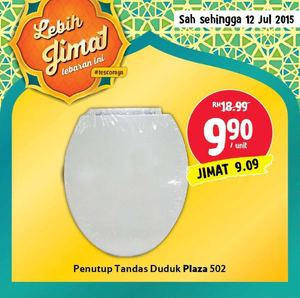 Lebih Jimat On Electronics Non Food At Tesco Offer Valid Till July 12 201569751 69751