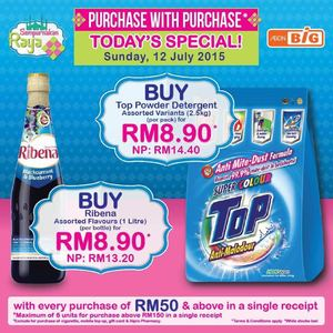 Purchase With Purchase At Aeon Big Offers Valid On July 12 2015 Only 69770