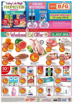 Weekend Eid Offer At Aeon Big Offers Valid On July 12 2015 Only69771 69771