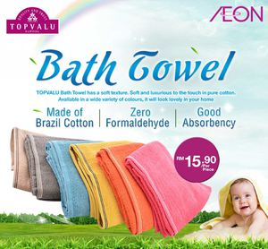 Topvalue Bath Towel For Rm15 90per Piece At Aeon Offer Valid While Stocks Last69775 69775