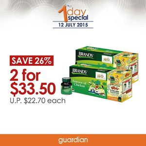 Save 26 On Brands At Guardian Pharmacy Offer Valid On July 12 201569780 69780