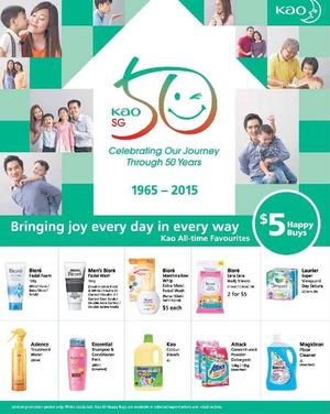 Kao 5 Happy Buys Available At Selected Supermarkets Valid While Stocks Last69796 69796