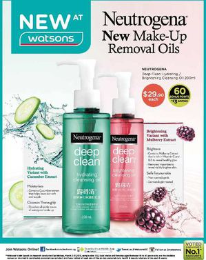 Neutrogena Promotion At Watsons Offer Valid While Stocks Last 69847