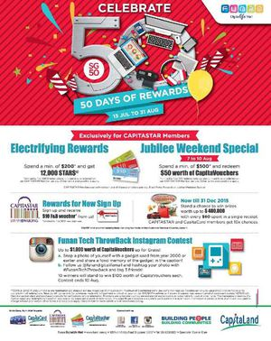 Celebrate Sg50 At Funan Digitalife Mall From July 13 To August 31 2015 69878