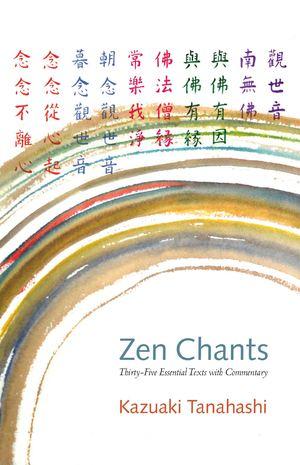 Calamo Zen Chants Pb