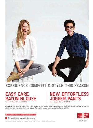 Experience Comfort Style This Season With Uniqlo Offer Valid While Stocks Last 70572