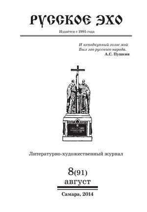 Анна Антонова В Лифчике Перед Барменом – Женская Лига (2006)