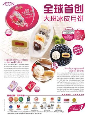 Taipan Snowy Mooncake Available At Aeon Offer Valid While Stocks Last Chinese Version 72296