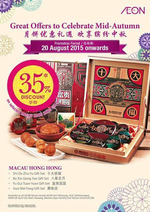 Enjoy 35 Discount On Selected Macau Hong Kong Gift Set At Aeon While Stocks Last72304 72304